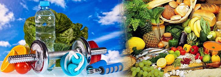 Здравни продукти