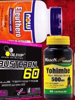 Стак за максимално ниво на тестостерона