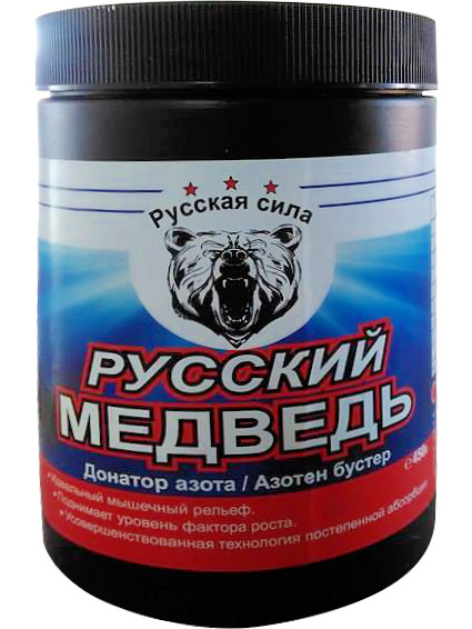Руский Медведь (Руска Мечка)