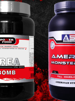 стак American Monster Whey + Crea Bomb + шейкър