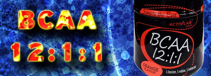 BCAA 12:1:1 - с взривяваща концентрация на аминокиселини