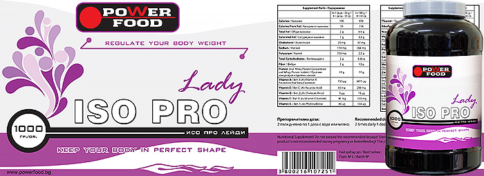 LADY ISO Pro – перфектният диетичен продукт за дамите