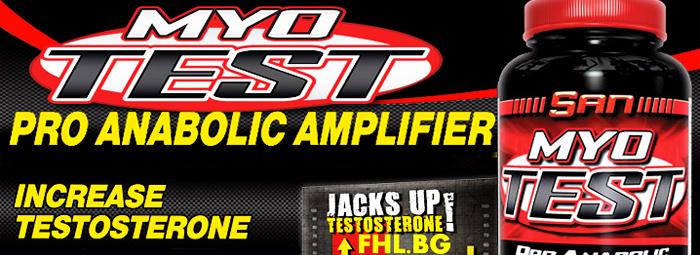 MyoTEST - извънземен тестостерон ускорител