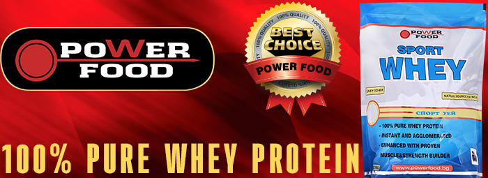 Sport Whey от Power FOOD - оптималният протеин