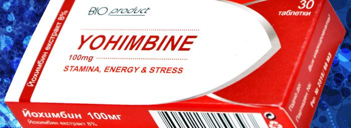YOHIMBINE - 8 mg екстремно чист йохимбин от BIO products