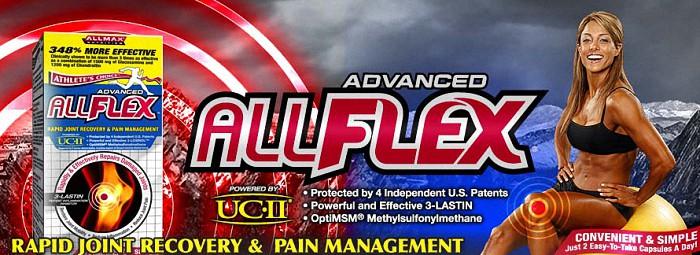 Advanced AllFlex - храна за ставите и сухожилията