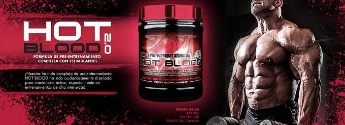 Hot Blood - отвъд границите на напомпването