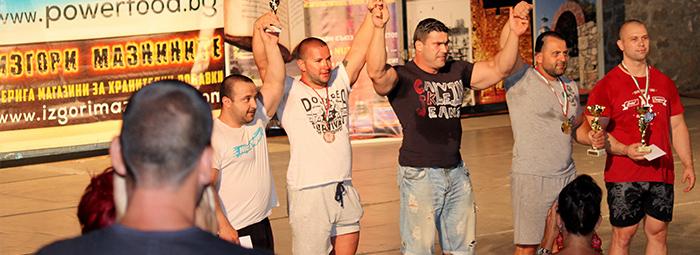6-ти Открит турнир по Вдигане от лег - Созопол, 31.07.2016