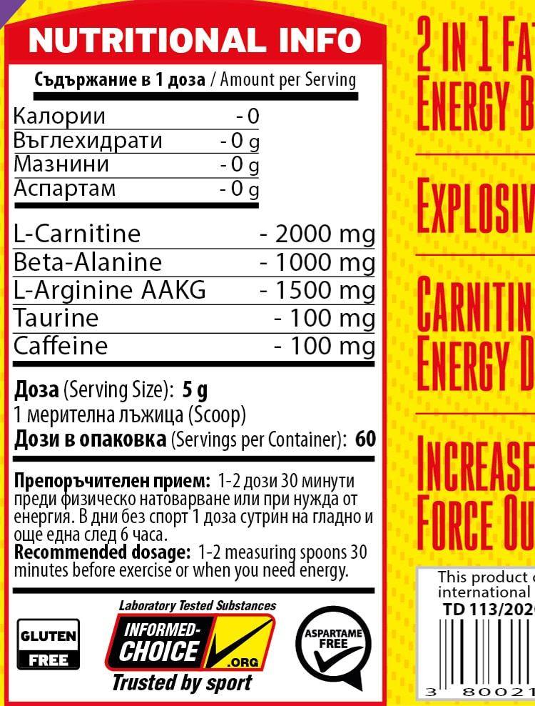 Body Research FAT BREAKER - 2в1 фетбърнър и предтренировъчен facts
