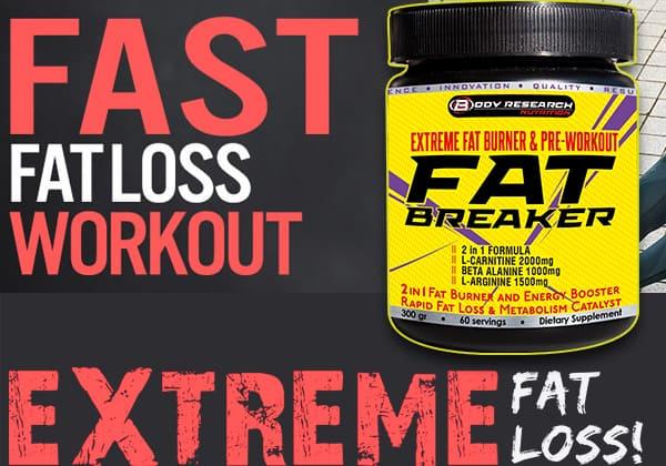 FAT BREAKER - да изгорим мазнините ефективно