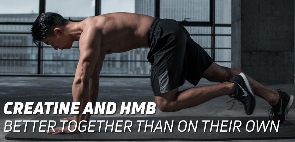 КРЕАТИН-HMB повишава нивото на тестостерон banner