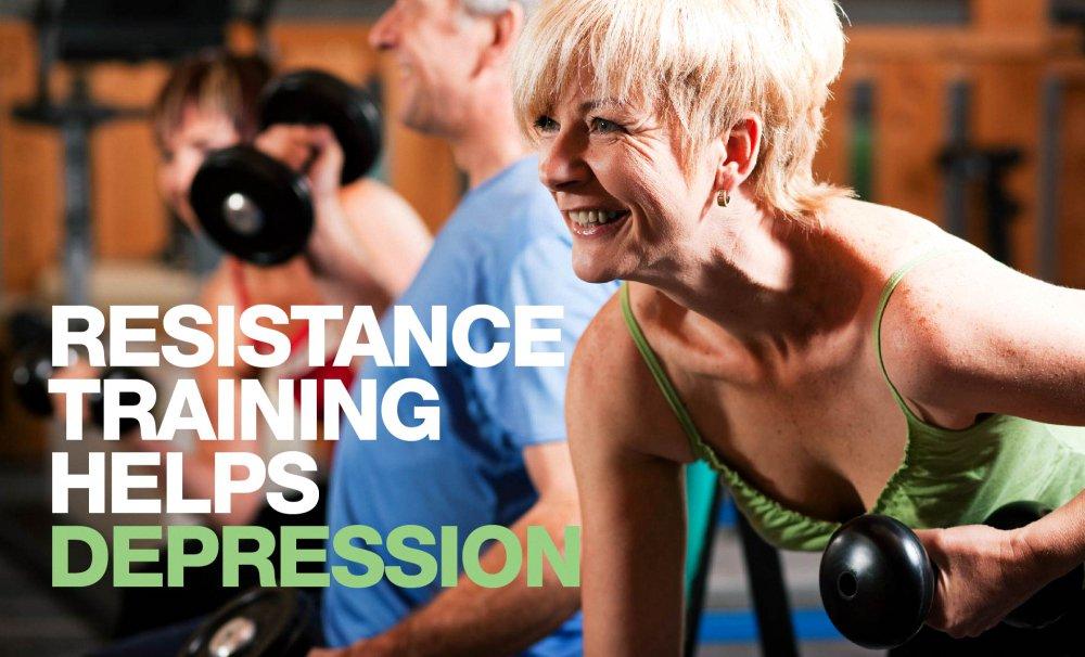 Интензивните тренировки и депресията банер 2