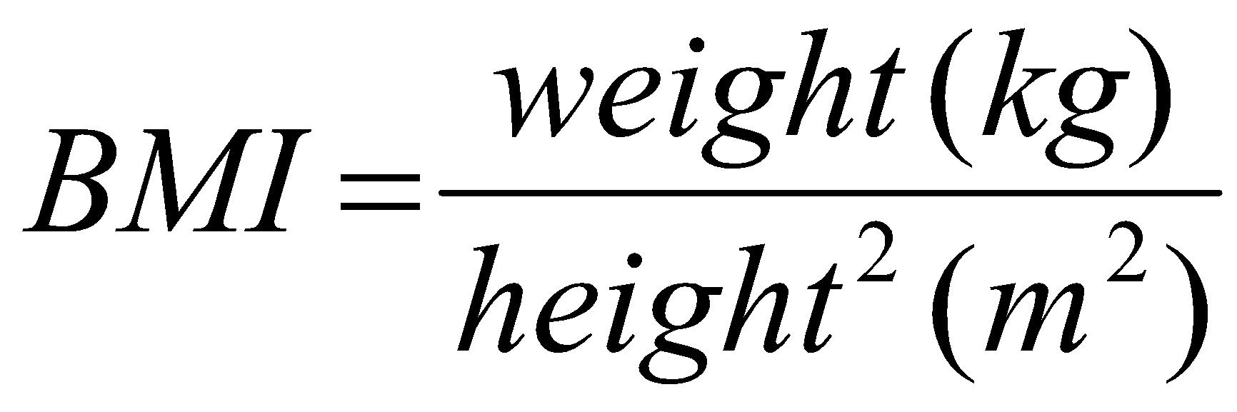 Боди мас индекс калкулатор